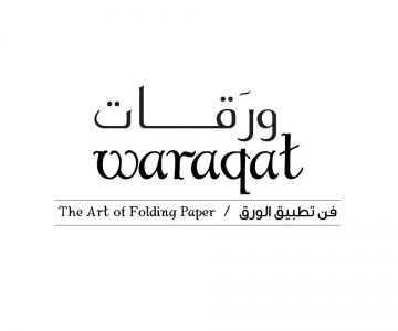 Origami and papercraft workshops by Waraqat Origami and papercraft workshops by Waraqat